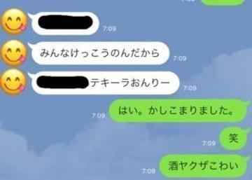 「酒ヤクザ」01/18(金) 17:09   えり【エリ】の写メ・風俗動画