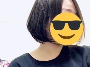 「お久しぶりです」01/18(金) 17:59 | 彩香の写メ・風俗動画