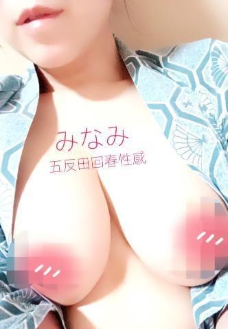 「現役エステティシャンのおっぱい??」01/18日(金) 18:21 | みなみの写メ・風俗動画