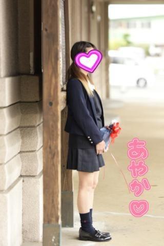 「やぽ|・ω・)ノ」01/18(金) 18:30 | ★あやか★の写メ・風俗動画
