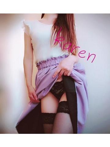 「18(金) 完売です」01/18日(金) 18:55 | カレンの写メ・風俗動画