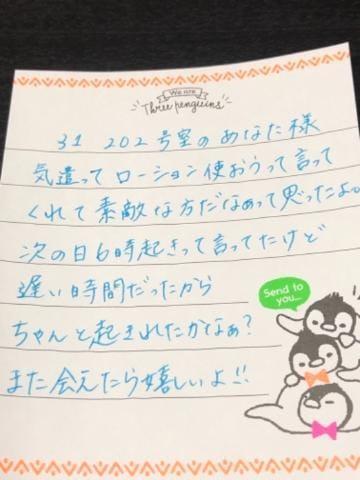 「1/6 お礼ヽ(。・ω・。)ノ」01/18(金) 19:23 | さなの写メ・風俗動画