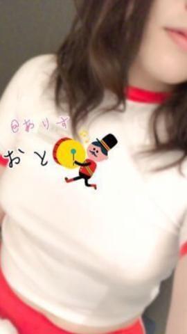 「出勤してますっ(∩^o^)⊃━━━━━☆?.*・。」01/18日(金) 19:26 | おと-oto-の写メ・風俗動画