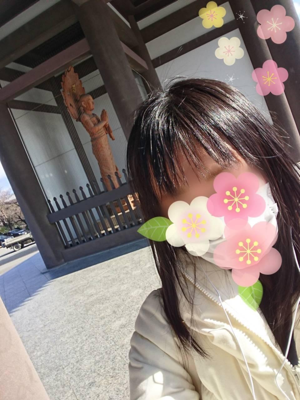 「〜1月のひとり言(7)〜」01/18(金) 20:06 | ゆうの写メ・風俗動画