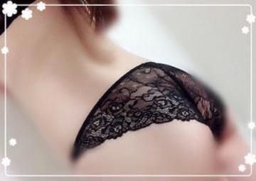 ネオン「お客様へ」01/18(金) 20:16 | ネオンの写メ・風俗動画