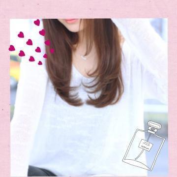 「[お題]from:俺は毎日さん」01/18(金) 20:45 | 雪乃(ゆきの)の写メ・風俗動画