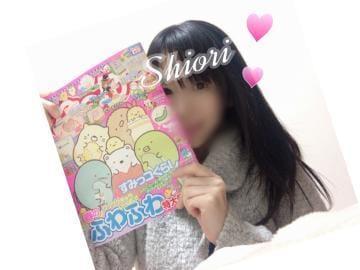 しおり「シール貼り風俗嬢」01/18(金) 21:04   しおりの写メ・風俗動画