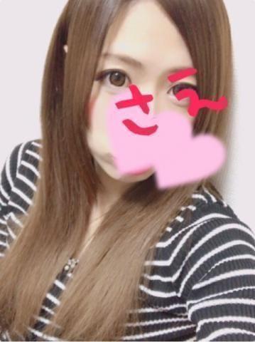 「お疲れ様です!」01/18(金) 21:07   さえの写メ・風俗動画