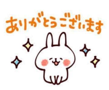 「お礼☆」01/18日(金) 21:07 | 真瀬 つきみの写メ・風俗動画