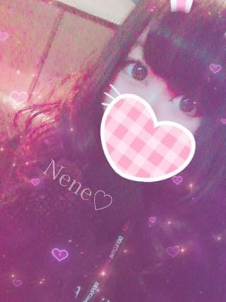 ネネ「Nene♡」01/18(金) 21:25 | ネネの写メ・風俗動画