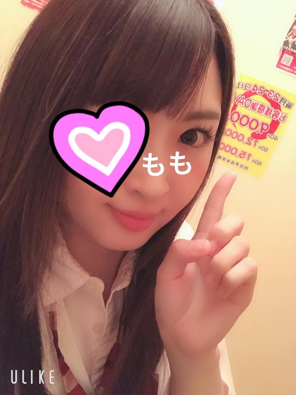 「ありがとう!」01/18(金) 22:00 | ももの写メ・風俗動画