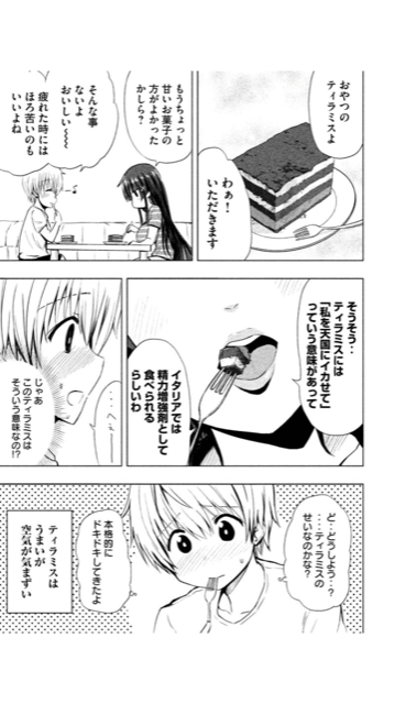 「なんだろ」01/18(金) 23:49   はくの写メ・風俗動画