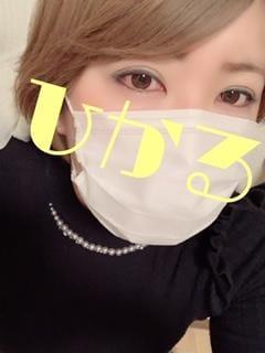 「予定」01/19(土) 00:16 | 光-ひかるの写メ・風俗動画