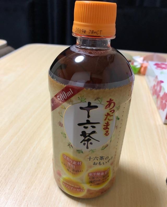 トモ「待機♡」01/19(土) 01:22 | トモの写メ・風俗動画