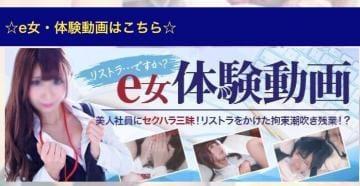 「動画観てね♡」01/19(土) 02:20 | 相澤りなの写メ・風俗動画