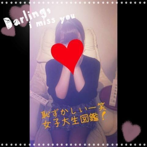 「ありがとっ!」01/19(土) 03:06 | けいとの写メ・風俗動画