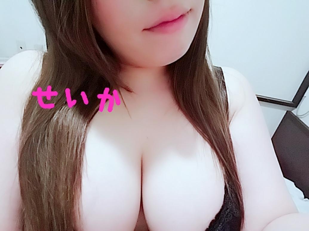 「ありがとう☆」01/19(土) 03:13 | せいかの写メ・風俗動画