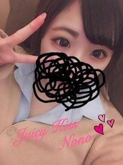 「おわり!」01/19日(土) 03:30   ノノの写メ・風俗動画