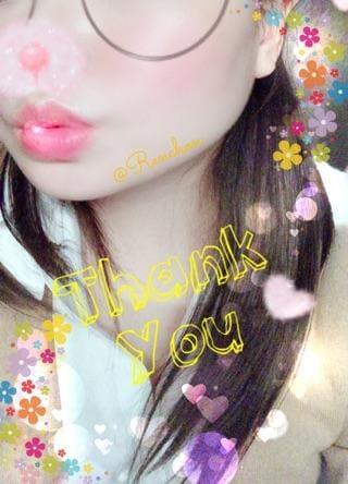 蓮華-れんげ-「18日 Fさん ありがとう♡」01/19(土) 05:23 | 蓮華-れんげ-の写メ・風俗動画