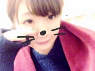 ひな「大宮のMさん♪」01/19(土) 06:38 | ひなの写メ・風俗動画