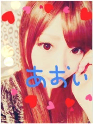 あおい「厚木のYさん♡」01/19(土) 06:52 | あおいの写メ・風俗動画