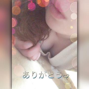「おはーよっ?(。?ω?。)??」01/19日(土) 09:36   みなみの写メ・風俗動画