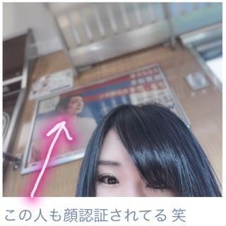 「どーっちだ!」01/19日(土) 09:40   つぼみの写メ・風俗動画
