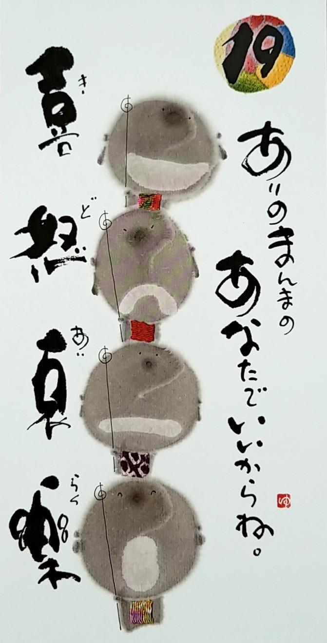「おはようございます!」01/19日(土) 10:38 | 智里(ちさと)の写メ・風俗動画