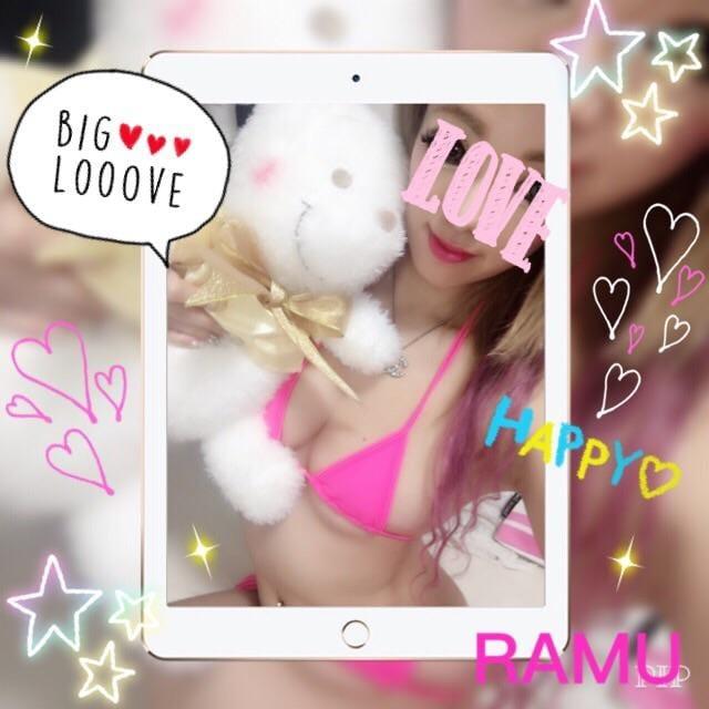 RAMU「また増えましたw」01/19(土) 10:38 | RAMUの写メ・風俗動画