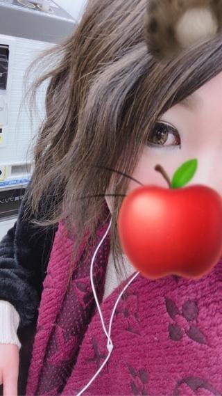 「出勤してるよー!」01/19日(土) 13:11 | セイカの写メ・風俗動画