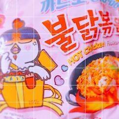 「Hot!」01/19(土) 13:14 | えるちゃんの写メ・風俗動画