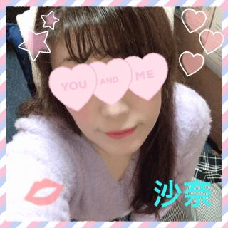 「出勤チュウ」01/19(土) 13:22 | 沙奈-さなの写メ・風俗動画