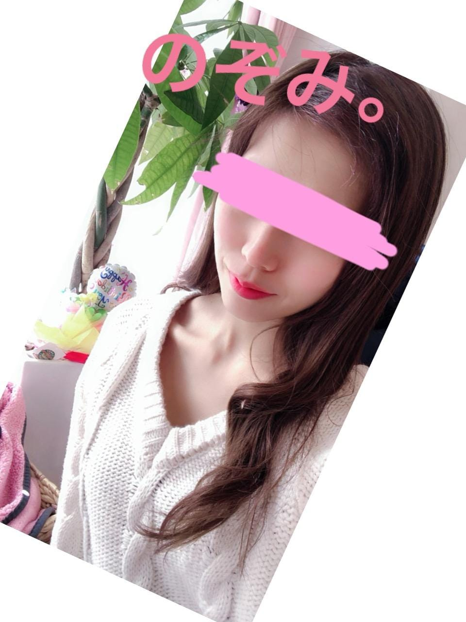 香川希美「とぅるんとぅるん」01/19(土) 13:24 | 香川希美の写メ・風俗動画