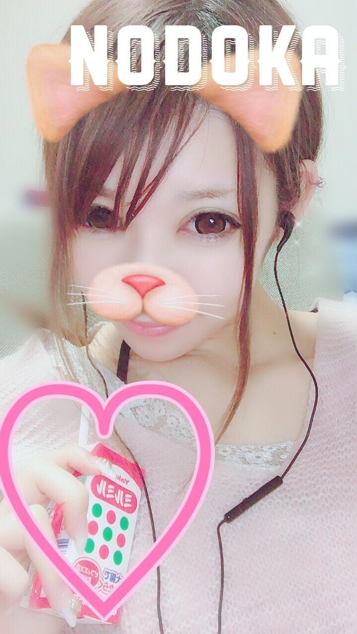 「おはみるみる」01/19日(土) 13:55 | のどかの写メ・風俗動画