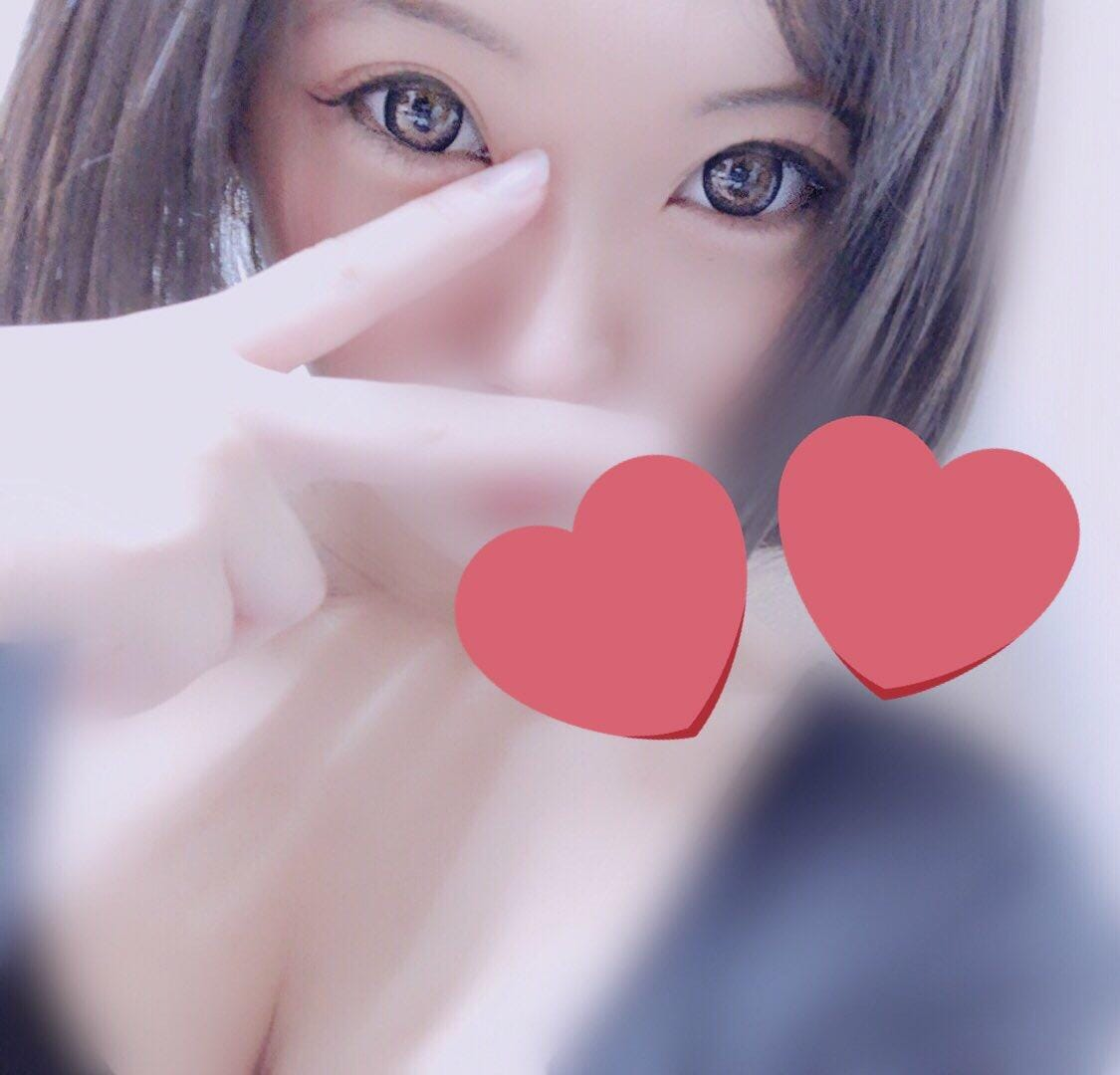 みく「出勤しました♡」01/19(土) 14:07 | みくの写メ・風俗動画