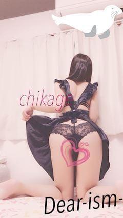 チカゲ「お休み」01/19(土) 14:53 | チカゲの写メ・風俗動画