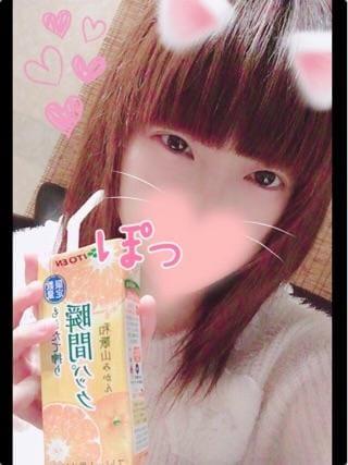 「出勤!」01/19(土) 18:15   さくらちゃんの写メ・風俗動画