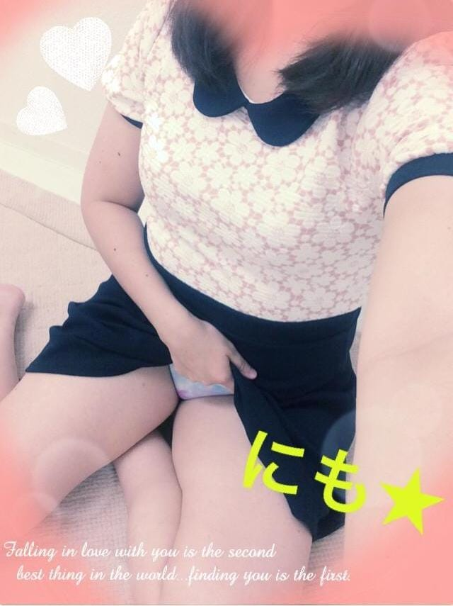 「新宿待機中(〃▽〃)」01/19日(土) 18:16   にもの写メ・風俗動画