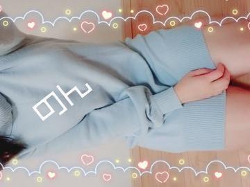 「たいきんまん」01/19(土) 20:18 | のん【清楚系清純美人♡】の写メ・風俗動画
