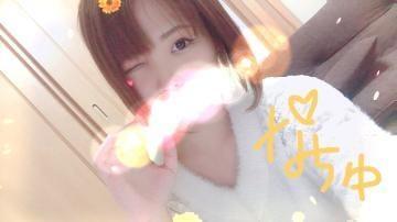 「わーい!!!」01/19(土) 20:18   なつめの写メ・風俗動画