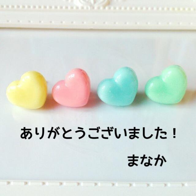 まなか「パルクス?リピ様?」01/19(土) 20:24   まなかの写メ・風俗動画