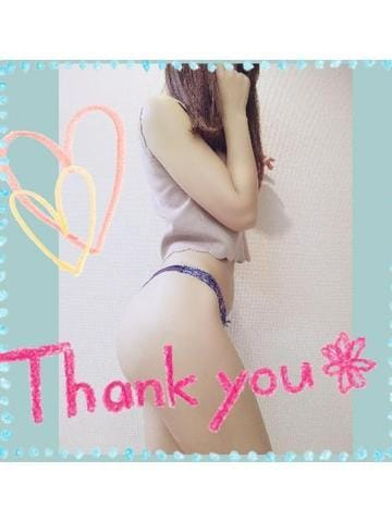 「1月19日(土) ありがとう♪」01/19(土) 20:45 | 松山 みくの写メ・風俗動画
