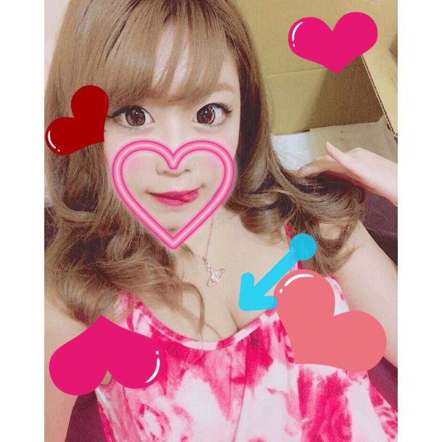 「いきにくくて」01/19(土) 23:16   ☆ゆき☆の写メ・風俗動画