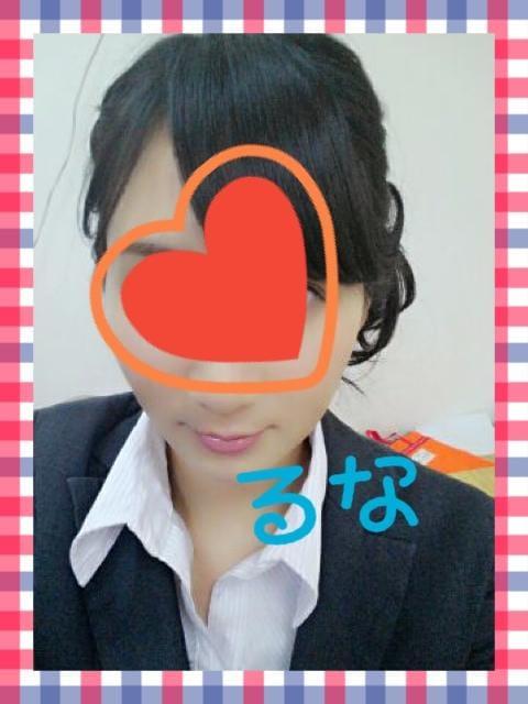 「エステ♡」01/19(土) 23:44   るなの写メ・風俗動画