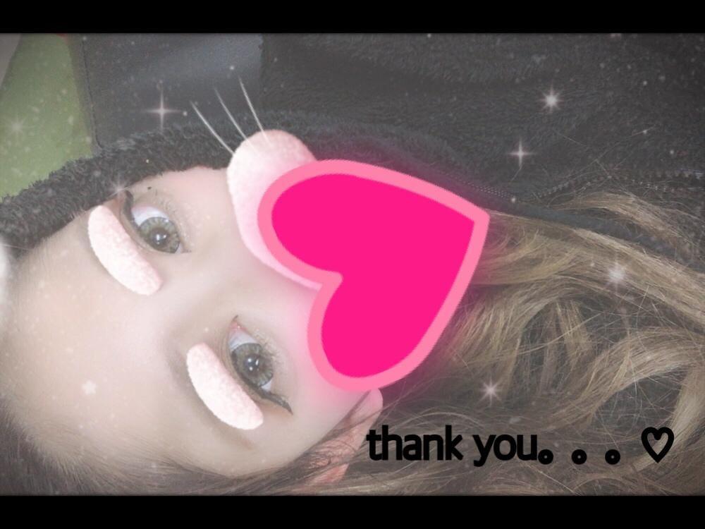 「お礼♡」01/19(土) 23:53 | Sary サリーの写メ・風俗動画
