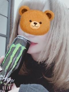 「お礼♡」01/20(日) 00:59 | ことねの写メ・風俗動画