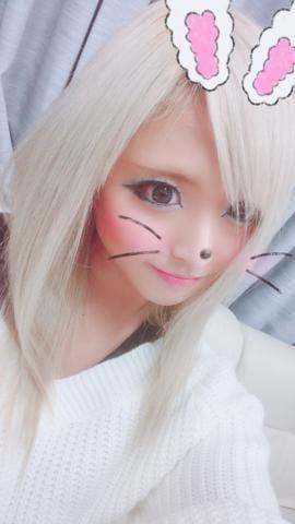 「お礼☆板橋自宅」01/20(日) 01:09   RUIの写メ・風俗動画