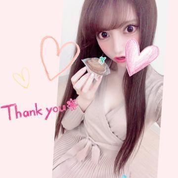 「お礼」01/20日(日) 01:10 | 白百合ましろの写メ・風俗動画
