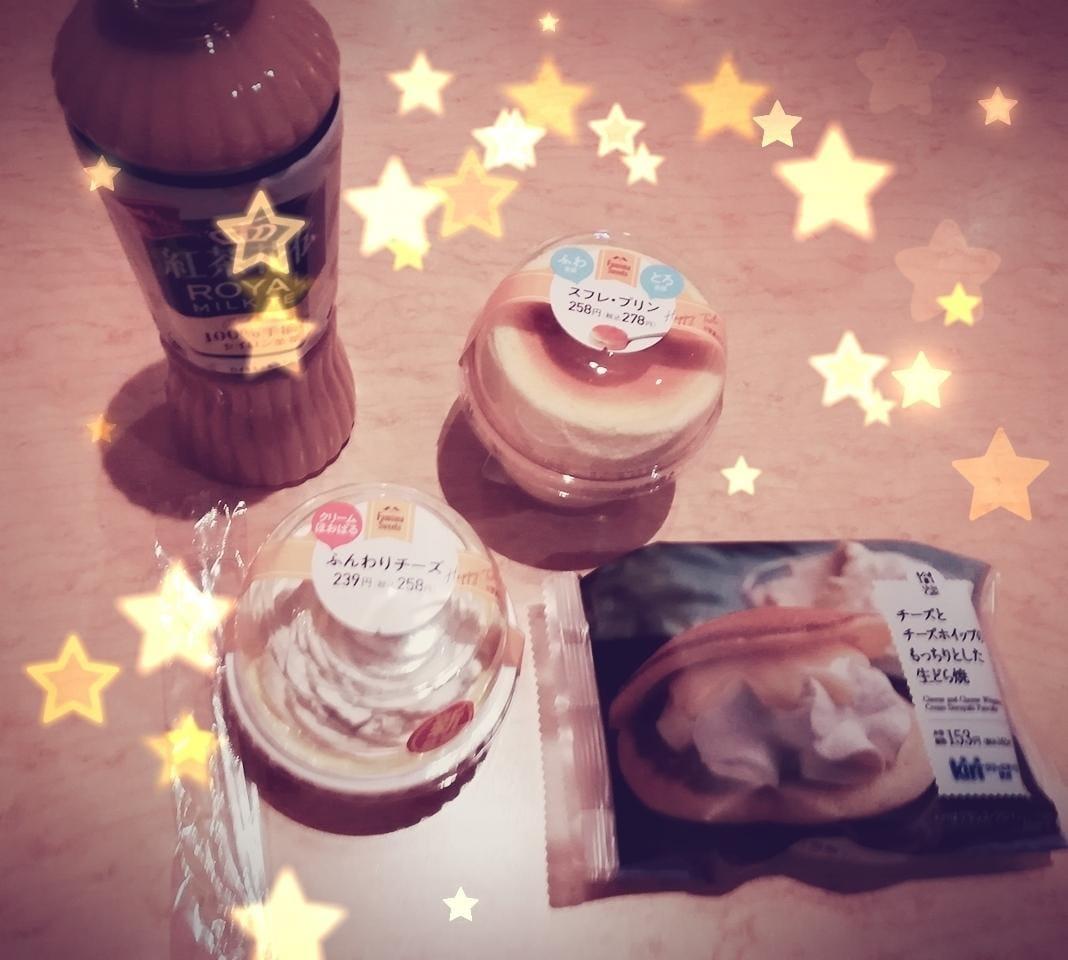 「ありがとうおやすみ☆」01/20(日) 01:30 | らんの写メ・風俗動画