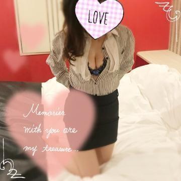 ナナ「お礼?」01/20(日) 01:52 | ナナの写メ・風俗動画